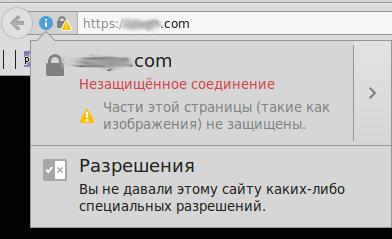 https_check_error