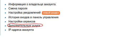 Otkl_pochta1