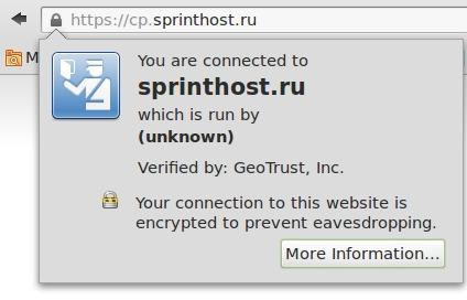 SSL-сертификат, выданный GeoTrust