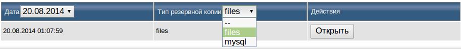 choose_files