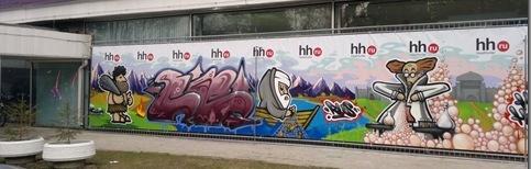 Граффити на стене Главного корпуса от hh.ru