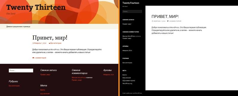 wp_themes_blog